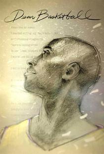 Dear Basketball - Poster / Capa / Cartaz - Oficial 2