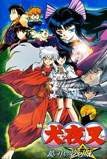 InuYasha 2: O Castelo das Ilusões Dentro do Espelho - Poster / Capa / Cartaz - Oficial 2