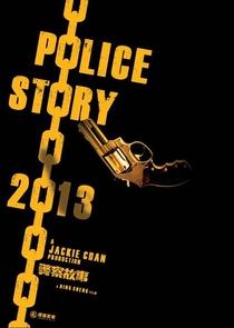 Em Busca de Justiça - Poster / Capa / Cartaz - Oficial 8