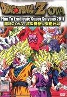 Dragon Ball Z: Plan to Eradicate Super Saiyans OVA Remake