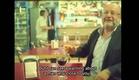 SUEÑAN LOS ANDROIDES - Ion De Sosa (trailer)