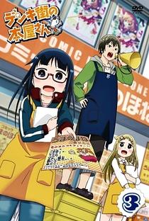 Denki-gai no Honya-san - Poster / Capa / Cartaz - Oficial 5