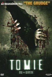 Tomie: Re-birth  - Poster / Capa / Cartaz - Oficial 1