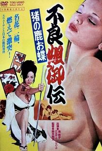 Sexo e Fúria - Poster / Capa / Cartaz - Oficial 11