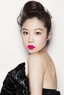 Gong Hyo Jin - Poster / Capa / Cartaz - Oficial 3