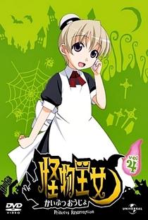 Kaibutsu Oujo - Poster / Capa / Cartaz - Oficial 4