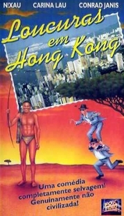 Loucuras em Hong Kong - Poster / Capa / Cartaz - Oficial 2