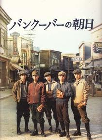 Vancouver no Asahi - Poster / Capa / Cartaz - Oficial 3