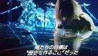 X JAPAN documentary film [WE ARE X] trailer