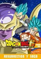 Dragon Ball Super - (2ª Temporada) (DBS - Ressurreição de Freeza)