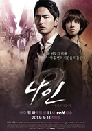 Nine: Nine Time Travels (Nain: Ahob Beonui Shikan Yeohaeng)