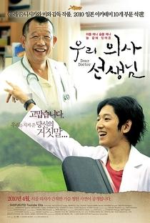 Dear Doctor - Poster / Capa / Cartaz - Oficial 1