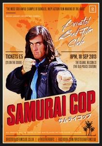 Policial Samurai - Poster / Capa / Cartaz - Oficial 6