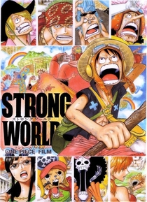 One Piece 10: Strong World - Poster / Capa / Cartaz - Oficial 2