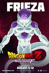 Dragon Ball Z: O Renascimento de Freeza - Poster / Capa / Cartaz - Oficial 5