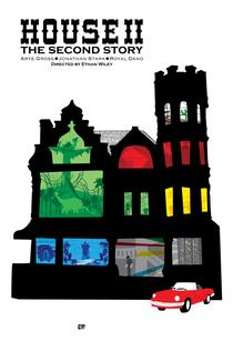 A Casa do Espanto 2 - Poster / Capa / Cartaz - Oficial 9