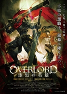 Overlord: The Dark Hero (Gekijouban Overlord 2)
