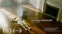 Moving Takahashi - Poster / Capa / Cartaz - Oficial 1