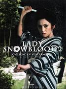 Lady Snowblood: Uma canção de amor e vingança (Shura-yuki-hime: Urami Renga)
