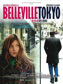 Belleville Tóquio - Poster / Capa / Cartaz - Oficial 1