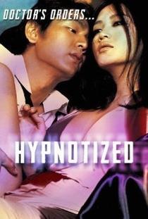 The Hypnotized - Poster / Capa / Cartaz - Oficial 1