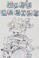 Kid's Castle (キッズキャッスル)