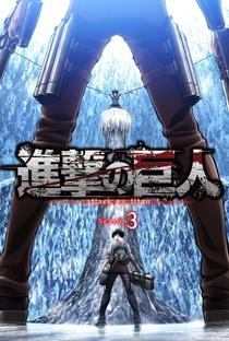 Ataque dos Titãs (3ª Temporada - Segunda Parte) - Poster / Capa / Cartaz - Oficial 2