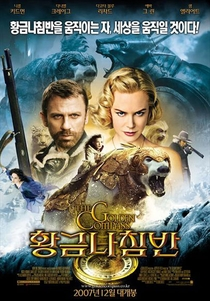 A Bússola de Ouro - Poster / Capa / Cartaz - Oficial 6