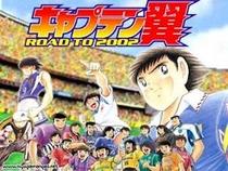 Super Campeões 2002 / Campeões a caminho da glória - Poster / Capa / Cartaz - Oficial 1