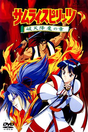 [7 Animes Indispensáveis] - Video Games - Era Clássica Samurai-shodown-o-filme_t33710