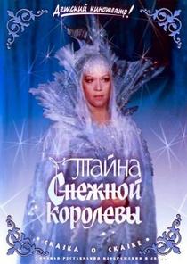 The Secret of the Snow Queen - Poster / Capa / Cartaz - Oficial 1