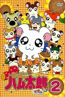 Hamtaro: Pequenos Hamsters, Grandes Aventuras (1ª Temporada) - Poster / Capa / Cartaz - Oficial 7
