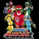 Ninpuu Sentai Hurricaneger (忍風戦隊ハリケンジャー Ninpū Sentai Harikenjā)