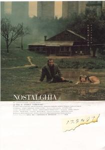 Nostalgia - Poster / Capa / Cartaz - Oficial 1