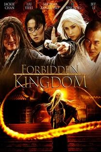 O Reino Proibido - Poster / Capa / Cartaz - Oficial 29