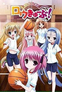 Ro-Kyu-Bu! (1ª Temporada) - Poster / Capa / Cartaz - Oficial 1