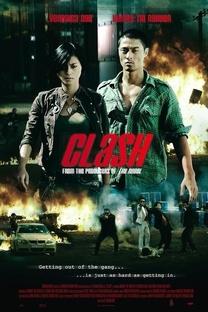 Duelo de Assassinos - Poster / Capa / Cartaz - Oficial 3