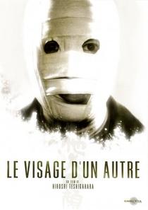 A Face do Outro - Poster / Capa / Cartaz - Oficial 7