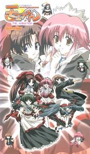 Moekan The Animation - OVA - Poster / Capa / Cartaz - Oficial 2