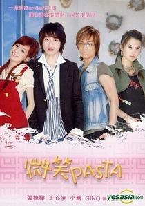 Smiling Pasta - Poster / Capa / Cartaz - Oficial 5