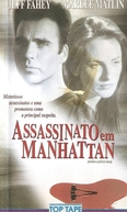 Assassinato em Manhattan  (When Justice Fails)