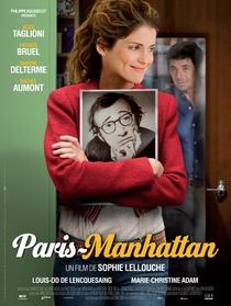 Paris-Manhattan - Poster / Capa / Cartaz - Oficial 1