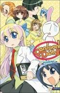 Pani Poni Dash! (ぱにぽにだっしゅ!)