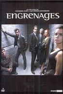 Engrenages (1ª temporada) (Spiral)