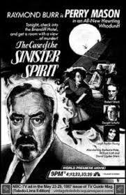 O Caso do Espírito Sinistro - Poster / Capa / Cartaz - Oficial 1