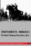 Independenta României (Independenta României)