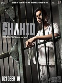Shahid - Poster / Capa / Cartaz - Oficial 4