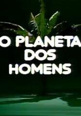 Planeta dos Homens  - Poster / Capa / Cartaz - Oficial 1