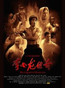 Bruce Lee: A Lenda - Poster / Capa / Cartaz - Oficial 1