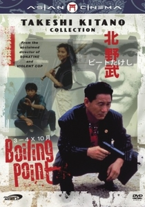 Boiling Point - Poster / Capa / Cartaz - Oficial 3